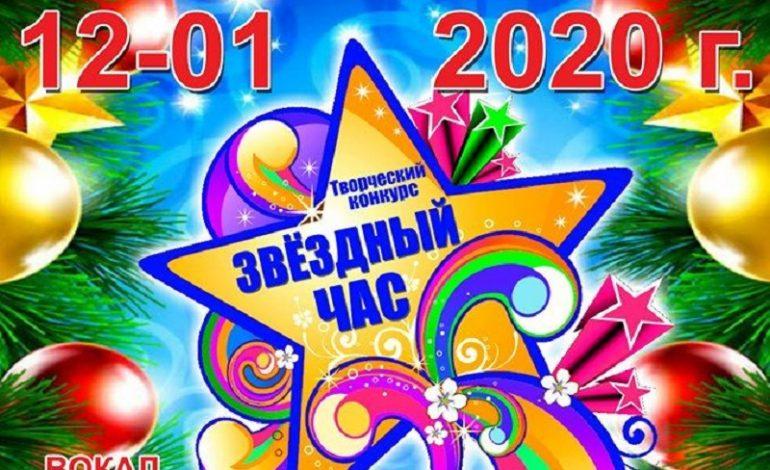 Белгород-Днестровские вокальные «звёздочки» одержали очередную победу