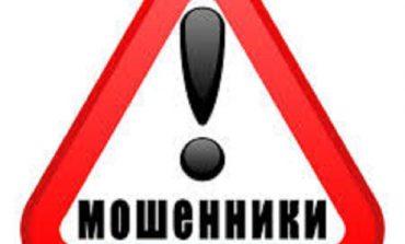 В Тарутино рассылают фальшивые повестки в суд
