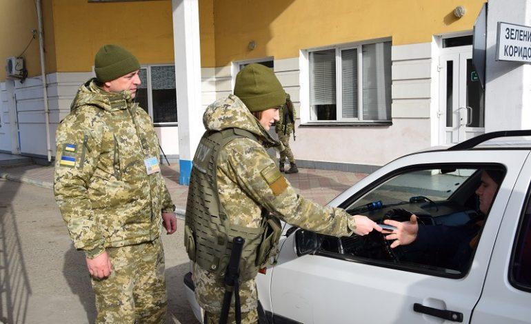 В Измаильский пограничный отряд прибыли на стажировку 9 курсантов