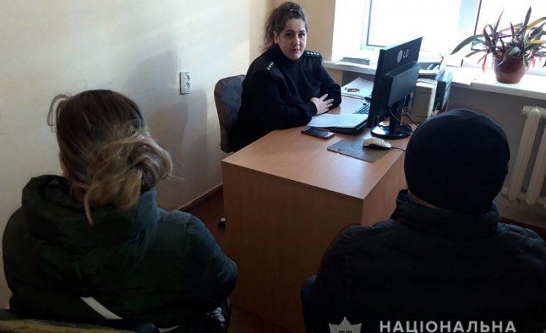 В Измаиле девятилетний мальчик, не выдержав агрессии со стороны родителей, вызвал полицию