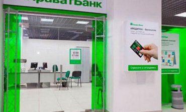 В Арцизе центральное отделение ПриватБанка переезжает на новый адрес