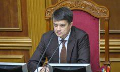 Парламент Украины отправил в отставку спикера Дмитрия Разумкова
