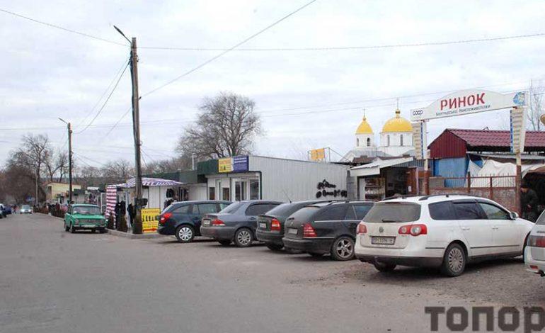В Болграде предприниматели выдвинули условия руководству местного рынка