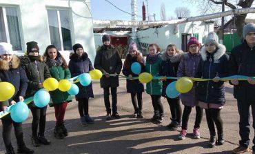 В Болградском районе отметили День соборности Украины