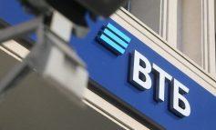 Земли обанкротившегося ВТБ Банка в Одесской области продадут с молотка
