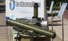 Укроборонпром увеличил продажи вооружения за границу почти на 20%
