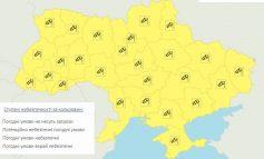В понедельник в Украине ожидается штормовой ветер до 40 м/с