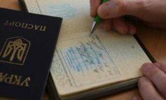 В Украине отменят классическую регистрацию места жительства