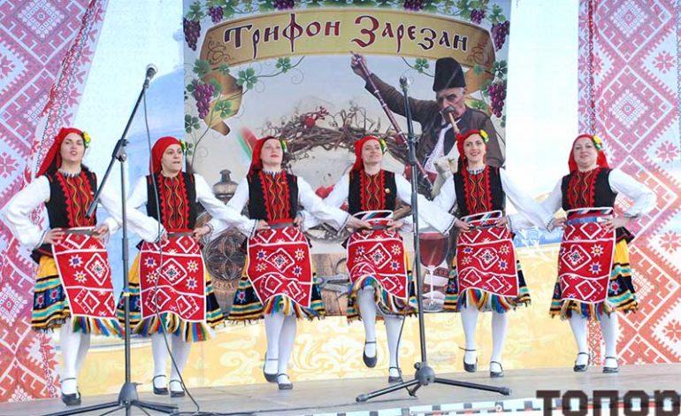 Фестиваль «Трифон Зарезан» в Болграде (ФОТО)