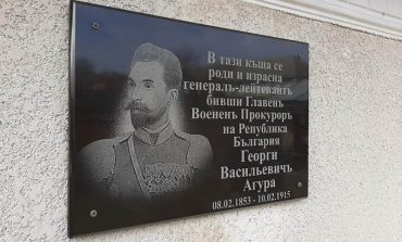 В селе на юге Одесской области увековечили память о земляке