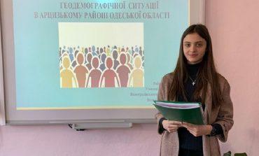 Юные исследователи Арцизского района стали призёрами областного конкурса МАН
