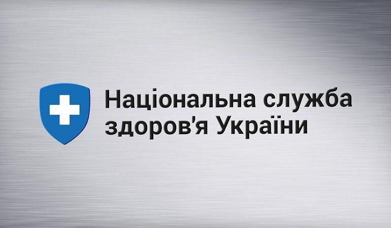 Медицинскую реформу в Ренийском районе проинспектировал чиновник Национальной службы здоровья