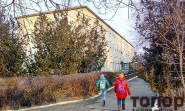 В Болграде проведут конкурс на должность директора одной из школ