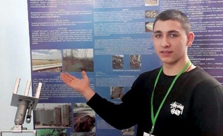 Юный исследователь из Надеждовки стал призёром Всеукраинского конкурса «Эко -Техно Украина 2020»
