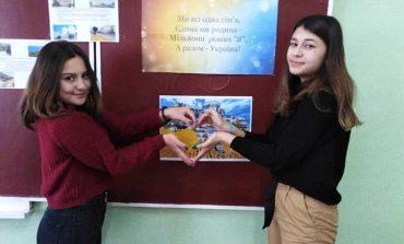 В Болграде школьников учили Родину любить