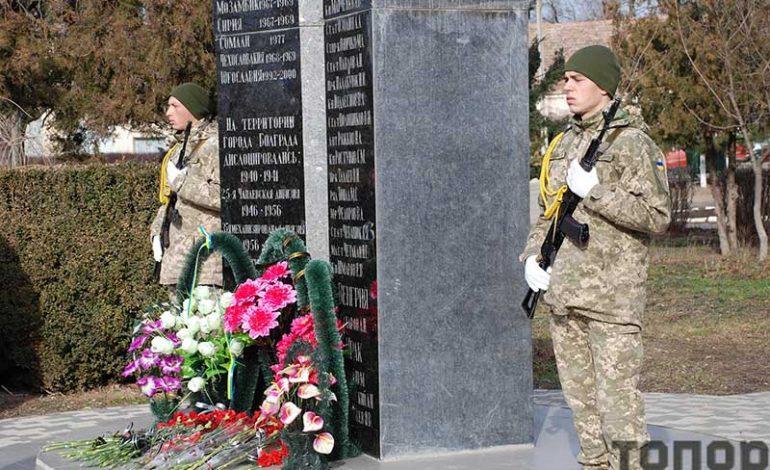 В Болграде чествовали воинов-афганцев