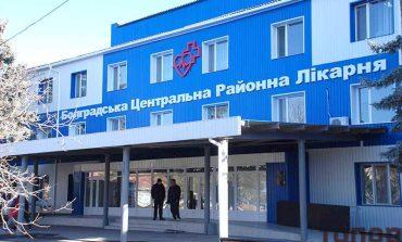 В Болграде опровергли слухи о закрытии больницы