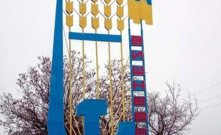 В одном из южных районов Одесчины не хотят демонтировать символ советской эпохи – серп и молот