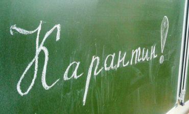 В Одесской области огласили список школ, которые продолжат работать с усилением карантина