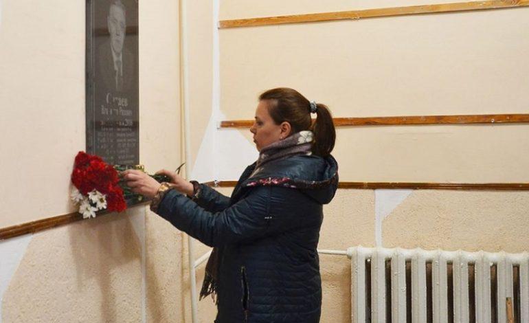 В Тарутинском аграрном профессиональном лицее установили мемориальную доску бывшему директору