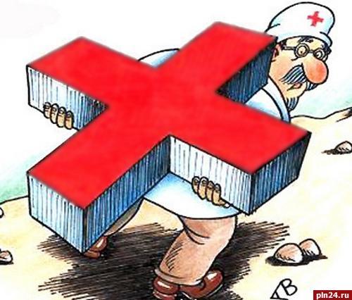 «Прокрустова койка» реформированного здравоохранения: урезают даже её…