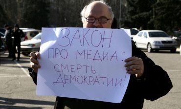 Одесские журналисты протестовали против закона о цензуре