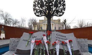 В Болграде помянули Героев Небесной сотни