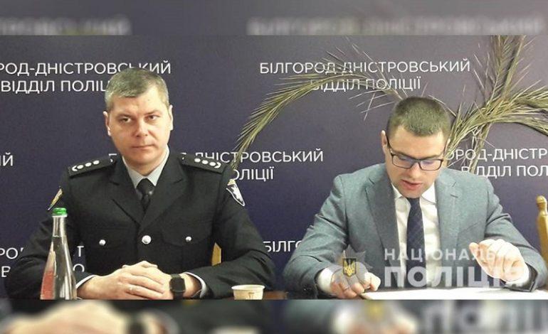 Преступника в Белгороде-Днестровском, ограбившего железнодорожную кассу, задержали