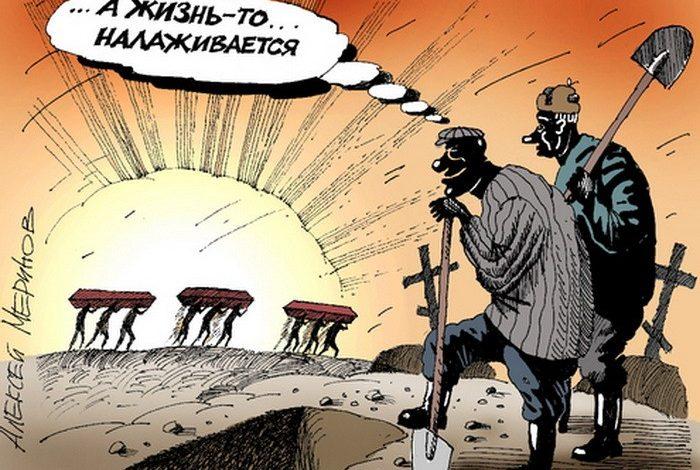 Главврач Ренийской ЦРБ: «Нам невыгодно, чтобы больной долго лежал в стационаре на койке…»
