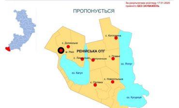 Да определитесь вы уже, наконец: до сих пор нет ясности, сколько создадут ОТГ на территории Ренийского района