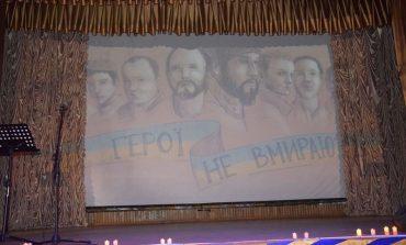 В Сарате прошел митинг-реквием памяти Героев Небесной Сотни