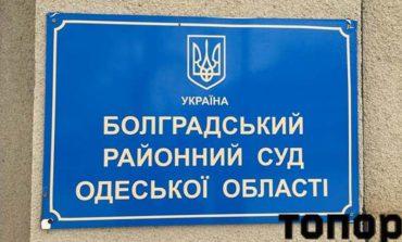 В Болграде переизбрали председателя районного суда