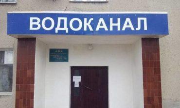 Программа у Белгород-Днестровского водоканала есть, а будет ли результат