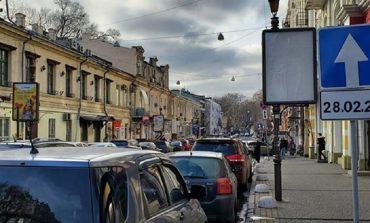 В центре Одессы вводят одностороннее движение
