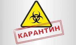 Кабмин ужесточил карантин: закрывают пункты пропуска и вводят запрет на передвижение более чем двух человек