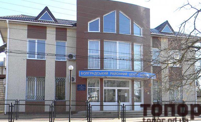 В Болградском районе трудоустроили около 1700 человек