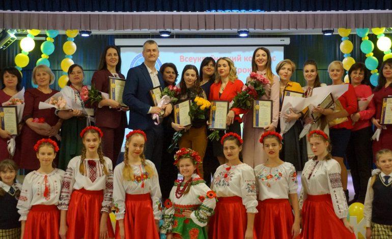 Педагог из Белгорода-Днестровского победила в региональном конкурсе «Учитель года — 2020»
