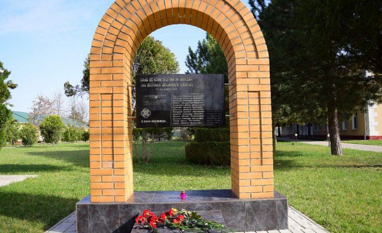 Пограничники Измаильского отряда почтили память собратьев, погибших в авиакатастрофе 12 лет назад