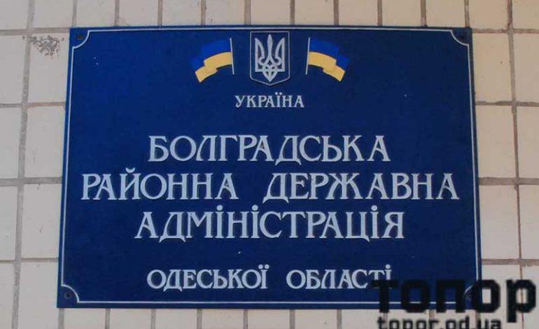 Болградской РГА дали только половину средств на выплату зарплаты