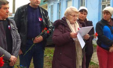 В Арцизе почтили память героев, принёсших Болгарии  дух свободы (фото)