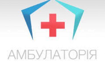 В одном из сел Болградского района построят новую амбулаторию