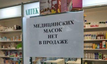 В ренийских аптеках невозможно купить защитные маски, а цены на них взлетают со скоростью звука