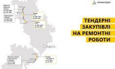В Белгороде-Днестровском и в  районе продолжат  ремонтировать дороги и тротуары