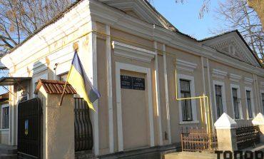 Болградский горсовет заплатил 100 тысяч за освещение своей деятельности