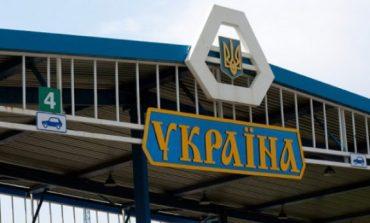 В Саратской РГА рекомендуют родственникам и близким жителей района не ехать в Украину (документ)