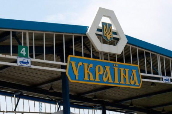 На украинской границе с начала карантина выявили 96 нарушителей самоизоляции