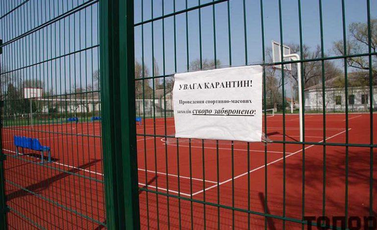 В Украине вводят карантин выходного дня с 14 ноября
