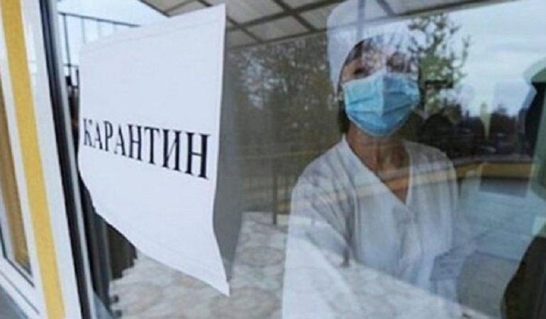 Правительство Украины продлевает карантин до 22 мая, но вводит послабления