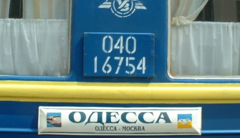 «Укрзализныця» запускает дополнительные поезда в Одессу