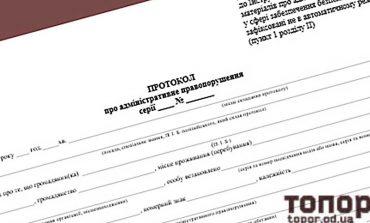 В Тарутинском районе составляют админпротоколы за нарушение условий карантина